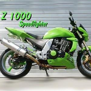 Umbaukit für Kawasaki Z 1000 2003-2006